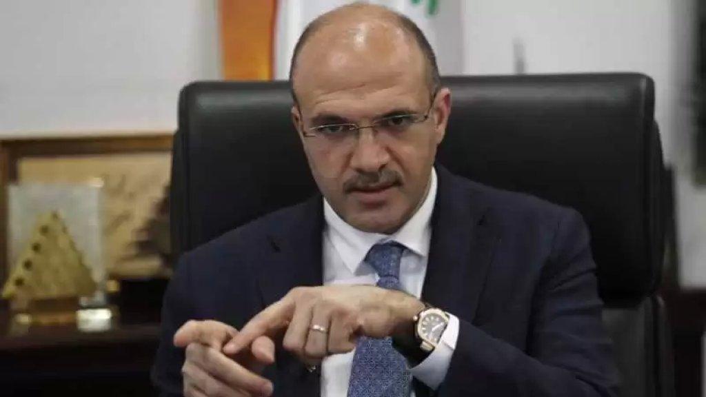 بعد التعميم الأخير لمصرف لبنان...وزير الصحة يطمئن اللبنانيين: الوقت غير مناسب لزيادة الأعباء على القطاع الصحي
