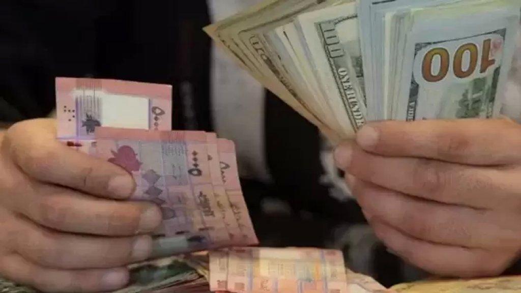 بعد تكليف الحريري...إنخفاض ملحوظ بسعر صرف الدولار بالسوق السوداء!
