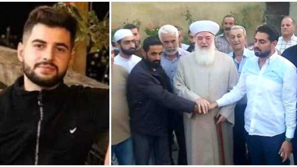 عائلة الرفاعي البستاني: تسليم المتهم بقتل الشاب هشام الشعار الى رئيس مكتب شعبة المعلومات في عكار