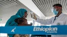 الحبس عامين عقوبة منتهكي قواعد العزل وإجراءات الوقاية من كورونا في اثيوبيا