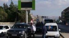 مسيرات سيارة لتيار المستقبل في صيدا احتفالاً بتكليف الحريري تشكيل الحكومة