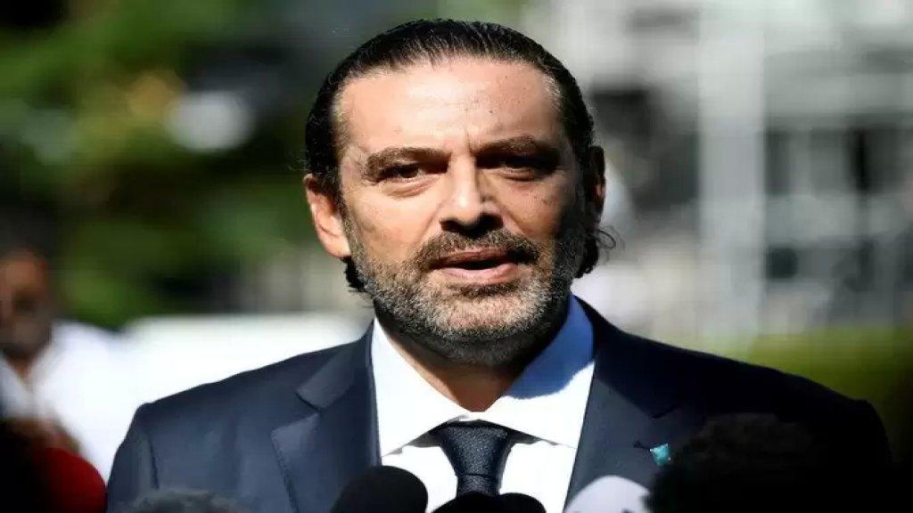 """حصيلة الإستشارات النيابية حتى الساعة: 39 نائباً سموا الحريري و16 """"لا تسمية"""""""