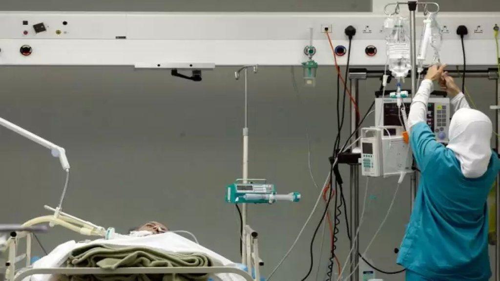 جمعية المصارف تمنت على المستشفيات الإستمرار في تأدية خدماتها كافة: المصارف على استعداد لتوفير السيولة النقدية بالليرة اللبنانية للمستشفيات مقابل الشيكات والبطاقات