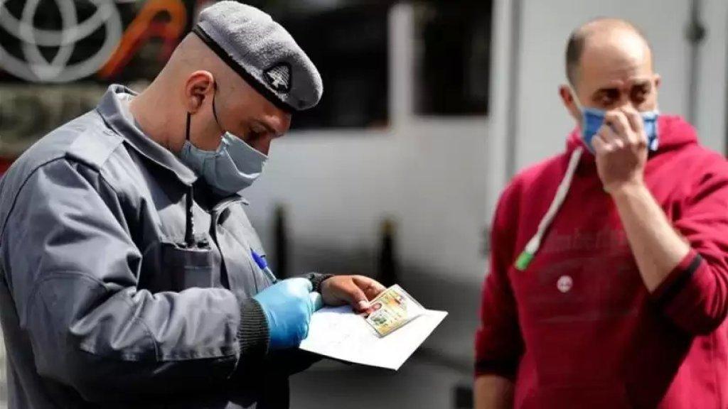 """بالصور/ """"الداخلية"""" تشطب 18 بلدة من لائحة الاقفال بسبب كورونا"""