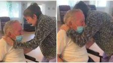 بالفيديو/ متزوجان منذ 60 عاماً.. لقاء مؤثر بين مسنّين بعدما فرقتهما كورونا لأكثر من 200 يوم!