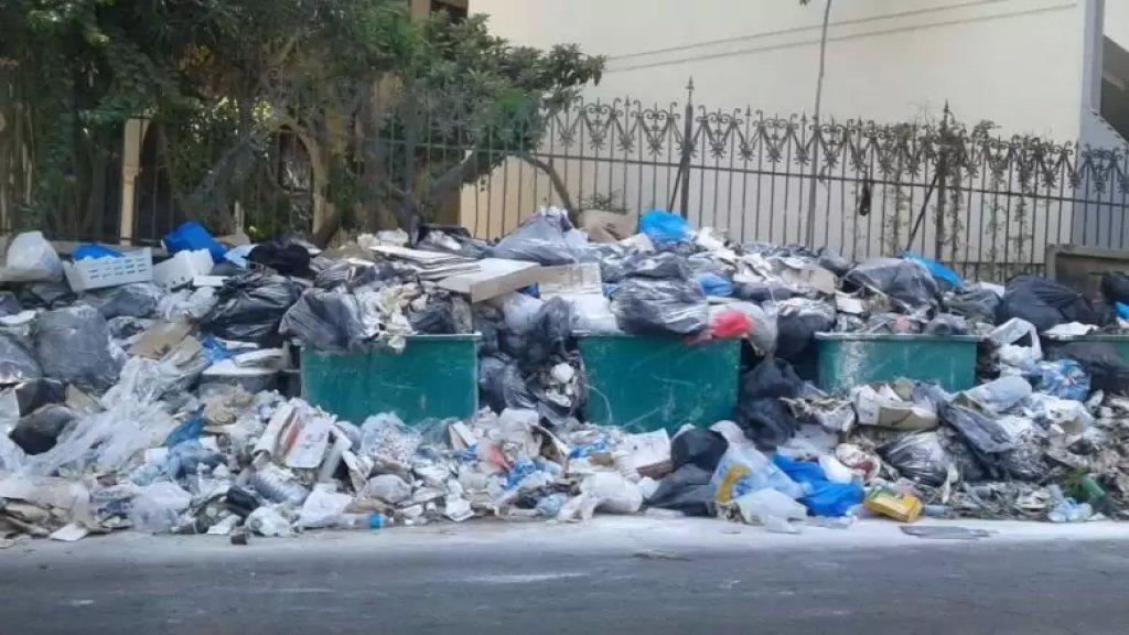 النفايات ستعود إلى الطرقات... شركة رامكو تعلن أنها لم تعد قادرة على الإستمرار بعملياتها ضمن نطاق بيروت والمتن وكسروان