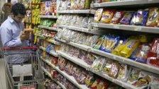 إنخفاض بالأسعار...إنتظروا تسعيرة جديدة للمواد الغذائية هذا الأسبوع!