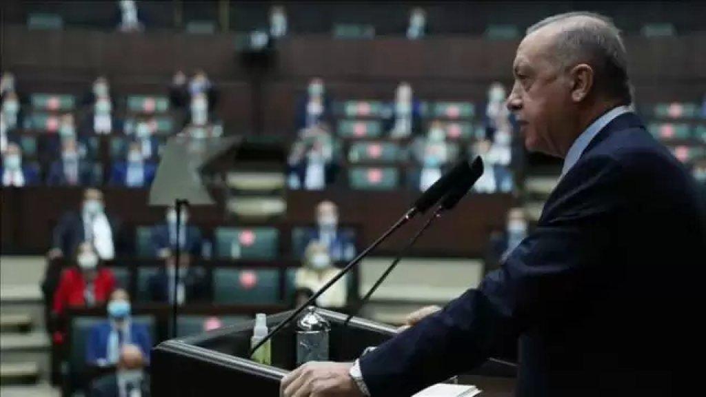"""بالفيديو/ أردوغان ينشد """"طلع البدر علينا"""" ويثير تفاعلا عربيا واسعاً"""