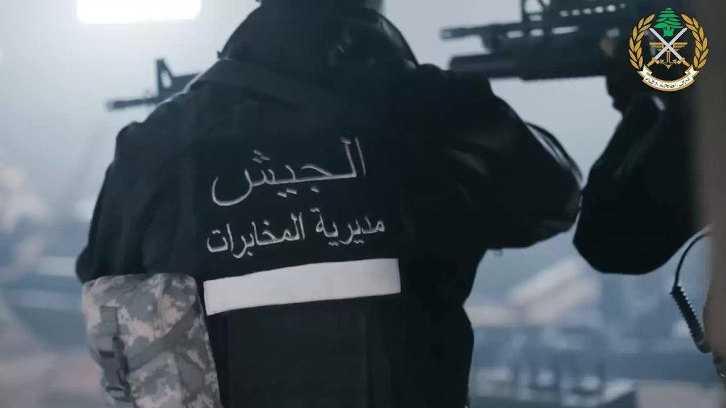 مخابرات الجيش في زغرتا أوقفت شخصاً بعدما نشر كلاماً بذيئاً بحق النبي محمد (ص) وسلم إلى المراجع المختصة لإجراء اللازم