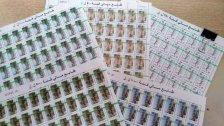في لبنان...حتى الطوابع باتت تباع في السوق السوداء!