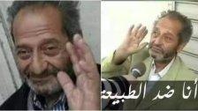 """وفاة """"أبو خالد العبد"""" الوجه الطرابلسي الشهير .. إشتهر بعبارات """"انا حالي ما بحب.. انا ضد الطبيعة"""""""