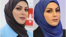 فصل الإعلامية العراقية زينب الغانم من القناة العراقية بسبب ارتدائها الحجاب ورفضها خلعه!