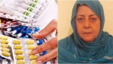 سيدة تمتهن السرقة من داخل الصيدليات والاستحصال على ادوية مهدئة للأعصاب بموجب وصفات طبية مزورة! هل وقعتم ضحية اعمالها؟