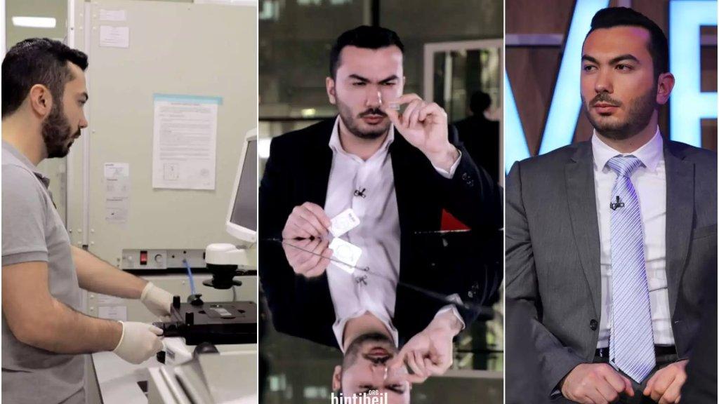 """المخترع اللبناني وضاح ملاعب ينافس على لقب """"نجوم العلوم"""" بإبتكار سيغير مسار الطب واكتشاف الأدوية في العالم وكل ما يطلبه لتحقيق حلمه """"كبسة زر"""""""