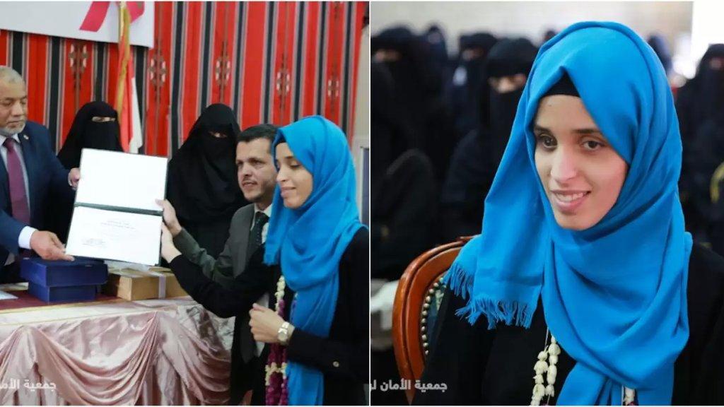 """بالصور/ تفوق رغم الصعاب.. """"رؤى"""" فتاة يمنية كفيفة إحتلت المرتبة الثالثة على مستوى الجمهورية بالثانوية العامة"""