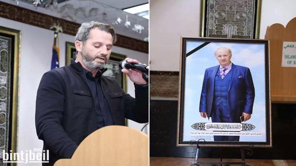 شكر على تعزية من عائلة المرحوم الحاج محمد كمال عبد مهنا (أبو عماد)