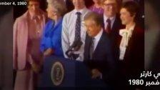سي ان ان: تنشر فيديو لمقارنة بين خطابات قادة أمريكا بعد خسارتهم بالانتخابات الرئاسية