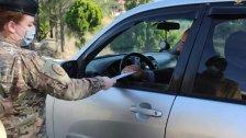 للوقاية من فيروس كورونا...الجيش اللبناني: توزيع 5000 كمامة طبية مقدمة هبة من السلطات الاميركية  على المدنيين