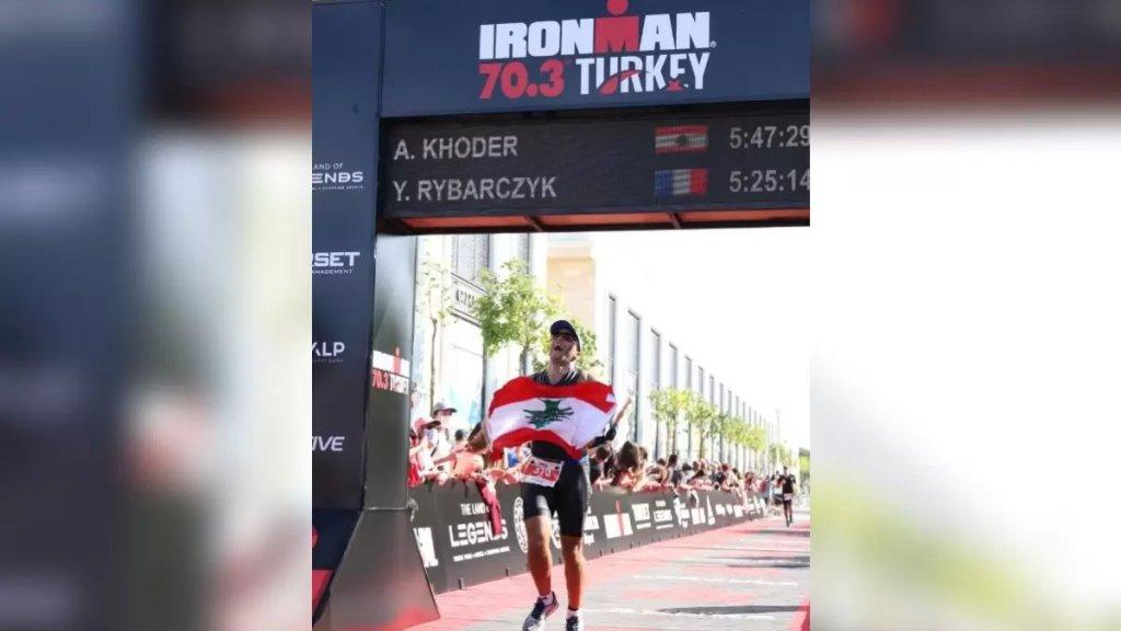 """إنجاز رياضي عالمي للبناني """"علي نصر خضر"""" في سباق الرجل الحديدي!"""