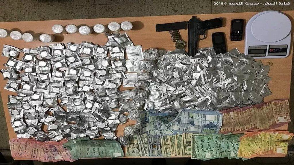 """المخدرات في  لبنان """"بسعر الفجل"""" وإرتفاع التعاطي بنسبة 35%...""""تُباع بسعر زهيد لا يتخطى الألفي ليرة في بعض المناطق""""!"""