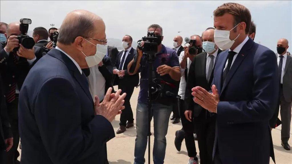 الرئيس عون خلال استقباله مستشار الرئيس الفرنسي: ماكرون صديق كبير للبنان ونتمسّك بالمبادرة الفرنسية لما فيه مصلحة البلد