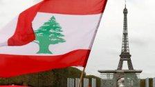 بُشرى سارّة للطلاب اللبنانيين في فرنسا.. الدولة الفرنسية قررت إعطاء منحة 500 يورو لكل طالب لبناني يتسجّل بإحدى الجامعات الفرنسية للعام 2020 - 2021 وإعفائه من رسوم التسجيل!