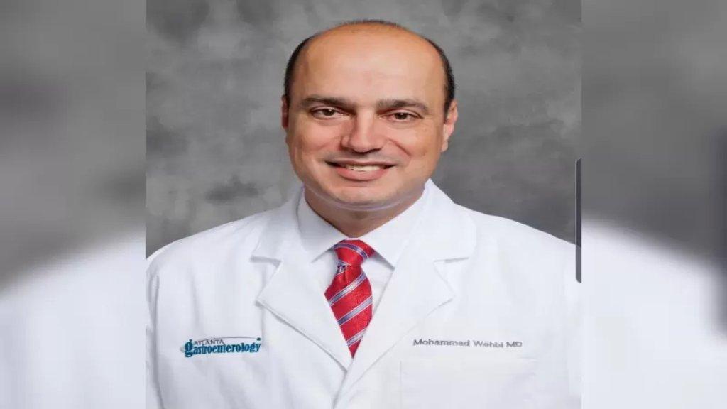 الجسم الطبي في أتلانتا الأميركية يخسر الطبيب الشاب اللبناني محمد وهبي