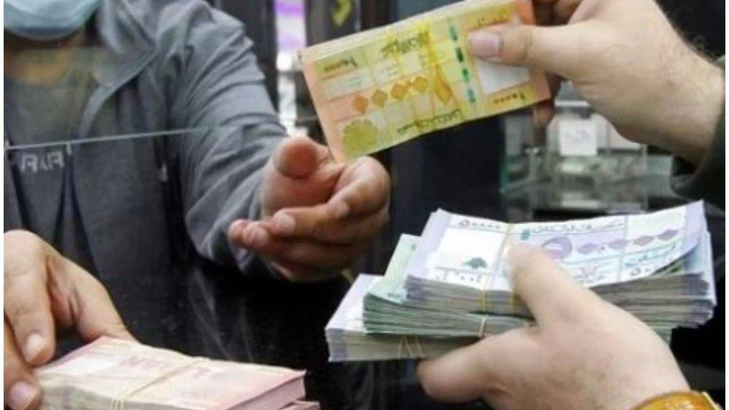 الدولار على عتبة الـ 8000...تراوح صباحاً ما بين 7850 و7950 ليرة لبنانية للدولار الواحد!