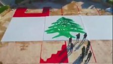 """بالفيديو/ مبادرة لصنع أكبر علم لبناني مصنوع من مواد سيعاد تدويرها بهدف دخول """"غينيس"""""""