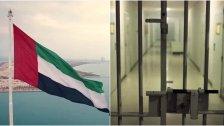 الأخبار: اعتقال المزيد من اللبنانيّين في الإمارات..  العدد المؤكد وصل إلى 14 لبنانياً!