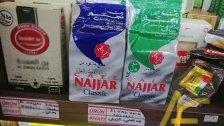 """""""بن نجار"""" ترد على صور القهوة المدعومة لبنانياً على أنها في تركيا: لا نصدر منتجاتنا إلى تركيا، سواء بطريقة مباشرة أو غير مباشرة"""