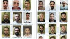 69 سجيناً فرّوا من نظارة مخفر قصر عدل بعبدا.. قوى الأمن تعمم صور وأسماء الفارّين وتطلب الإبلاغ عن أماكن وجودهم