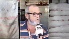 """بالفيديو/ المساعدات تباع...مالك أحد الافران عن هبة """"الطحين العراقي"""": """"المطاحن عم تبيعنا الطحين العراقي...هيدا للشعب جاي مش للأفران"""""""