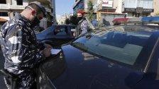 """مصادر وزارة الصحة لـ""""الأخبار"""": الوضع كان ليصبح أكثر كارثية لولا رحمة الإقفال"""