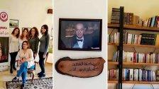 تخليداً لاسم شهيد انفجار المرفأ كاظم شمس الدين مكتبة تحمل اسمه في جون ضمن مركز جمعية لبنانيات من أجل المساواة الجديد