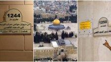 بالصور/ دعماً لفلسطين ورفضاً للتطبيع.. كويتيون قاموا بتعليق لوحات على منازلهم تحدّد المسافة بينها والمسجد الأقصى