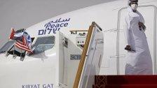 الإمارات تفعّل إجراءات الحصول على تأشيرة دخول للإسرائيليين