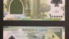 بمناسبة مئوية لبنان الكبير...  مصرف لبنان يصدر ورقة نقدية جديدة من فئة المئة ألف ليرة.. توضع بالتداول اعتبارا من تاريخ 7 ك1