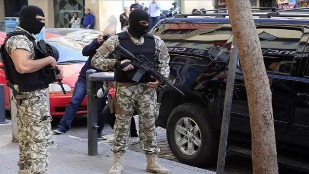 الأمن العام: ردا على اللواء السيد، يجري تحقيق منذ عشرة أيام مع عسكريين يُشتبه بقيامهم بعمليات اختلاس