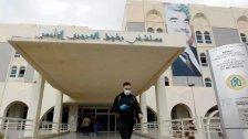 لا حالات وفاة بكورونا في مستشفى الحريري اليوم