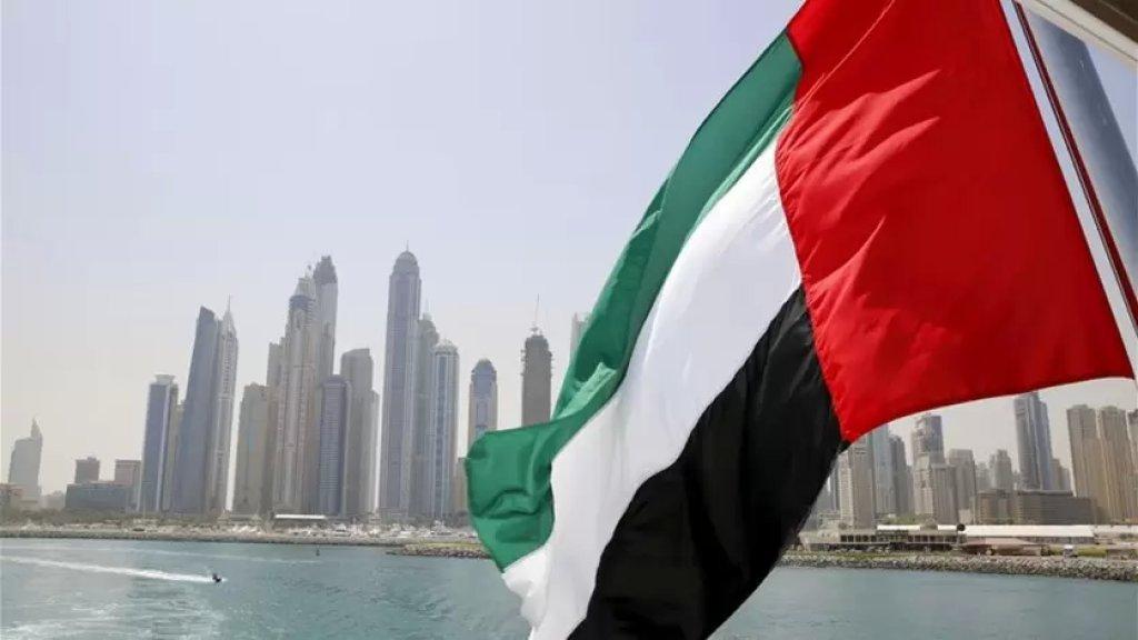 سفير لبنان في الإمارات: لا معلومات لدينا عن اسباب توقيف اللبنانيين الـ14... التحقيقات لا تزال سرّية