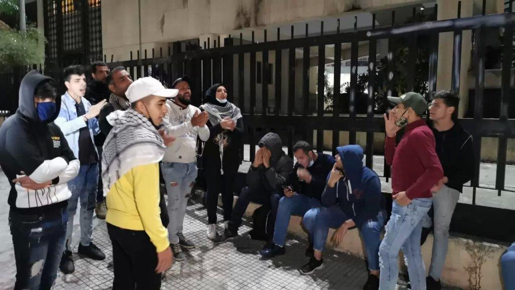 اعتصام امام مصرف لبنان في صيدا رفضا لرفع الدعم عن المواد الاساسية