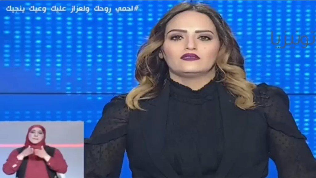 بالفيديو/ مذيعة عربية تتعرض لوعكة صحية مفاجئة خلال بث مباشر للنشرة