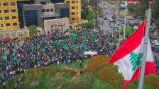 احتجاجاً على رفع الأقساط.. إعتصام طلابي حاشد لحركة أمل في الأونيسكو