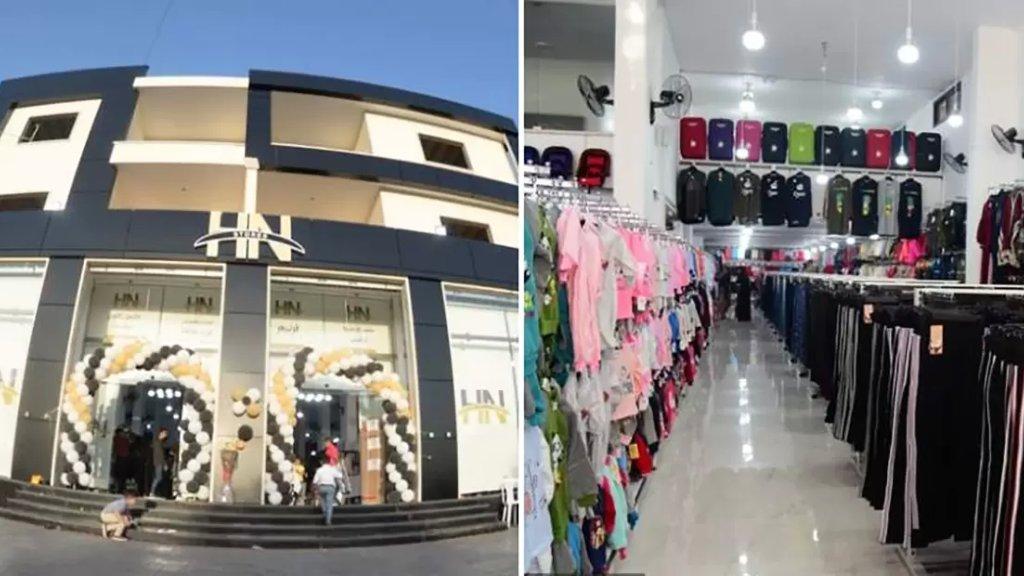 فرصة عمل.. HN Stores في بنت جبيل يعلن عن حاجته لموظفات