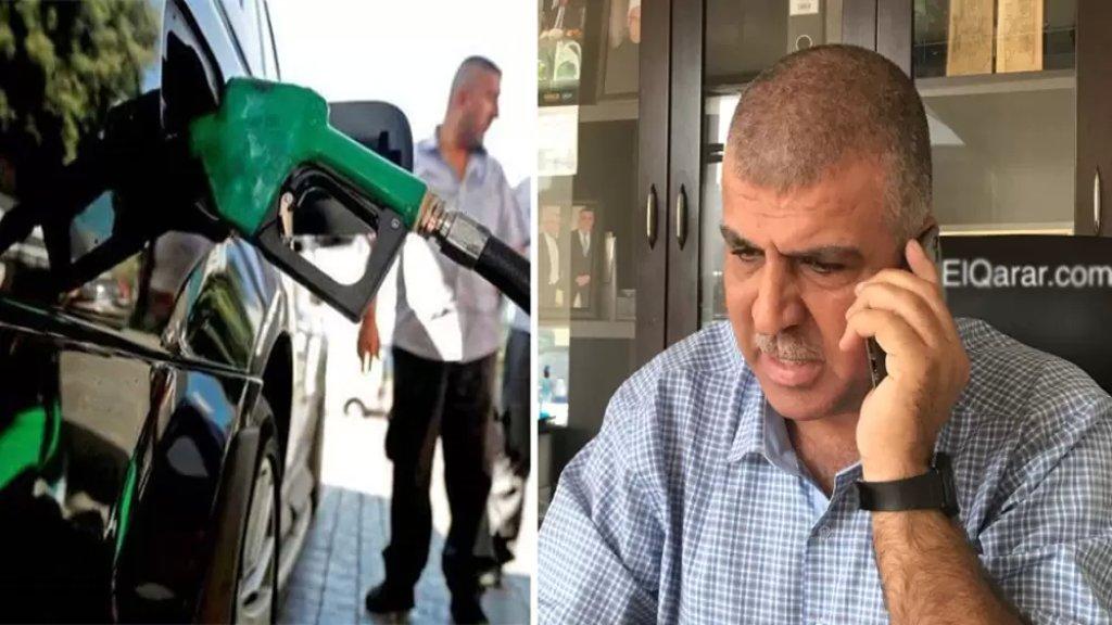 أبو شقرا: لا أزمة محروقات مقبلة ورفع الدعم سيطال البنزين بنسبة معيّنة
