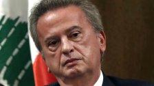 القاضية غادة عون استمعت اليوم الى حاكم مصرف لبنان في اطار التحقيقات التي تجريها بملف الدولار المدعوم