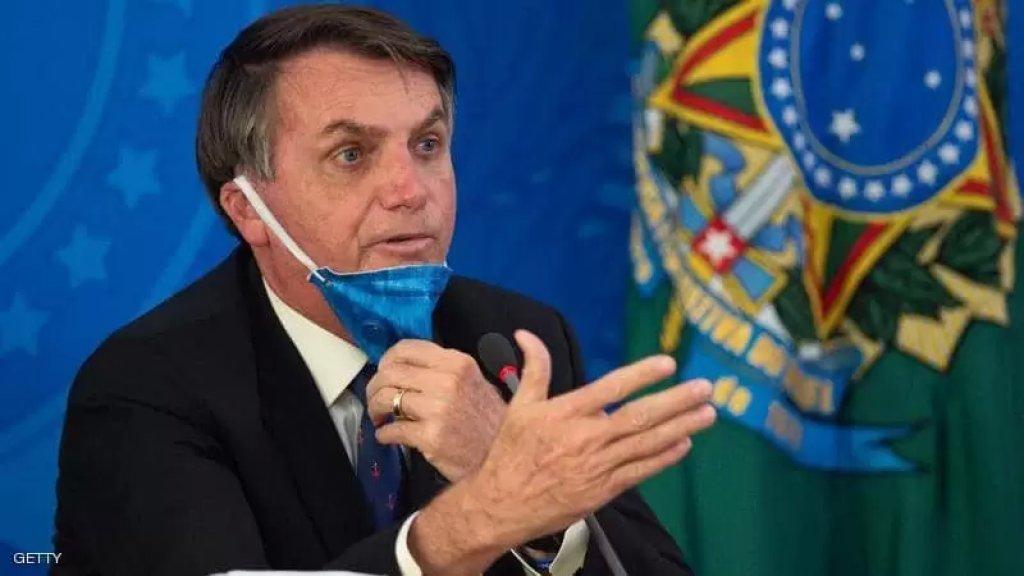 هجوم عنيف على لقاحات كورونا.. الرئيس البرازيلي: قد ينبت لحية للمرأة والرجل يتحدث بصوت نسائي!