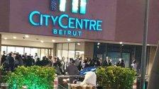 """زحمة مواطنين أمام الـ""""City Centre"""" بسبب عدم قدرة المجمع على استيعاب المزيد من الاشخاص!"""