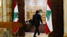 """""""عقبات خارجية"""" تحول دون تشكيل الحكومة ..والحريري لن يبقى صامتًا إلى ما لا نهاية (الشرق الأوسط)"""
